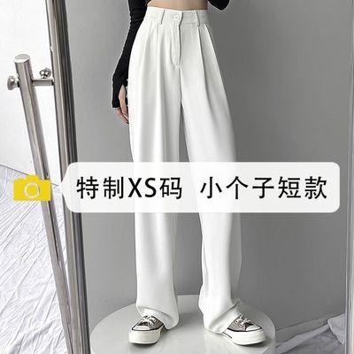白色阔腿裤女夏季高腰垂坠感裤子2021年新款宽松直筒西装裤春秋