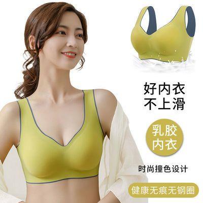 泰国乳胶无痕内衣女学生无钢圈小胸聚拢防下垂运动美背式少女文胸