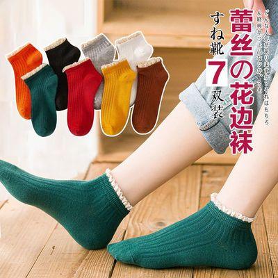 5双装花边袜子女士短袜日系浅口春夏季可爱公主薄款韩版低帮潮流