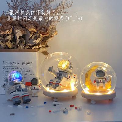 39119/微型拼装小颗粒益智玩具积木兼容乐高儿童拼图迷你成年太空宇航员