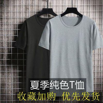 70407/短袖T恤男夏季百搭潮流纯色男女同款打底休闲学生速干男士新款T恤