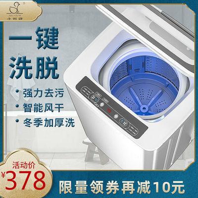 37590/小鸭5.5/7.2KG全自动洗衣机家用波轮热烘干大容量甩干洗脱一体