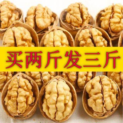 新疆薄皮核桃批发坚果原味新货孕妇老人坚果纸皮核桃干果零食特产