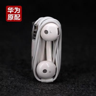 34852/HONOR/荣耀 AM115耳机荣耀20i 8X 9X V10 V20 8A 9A原装正品耳机