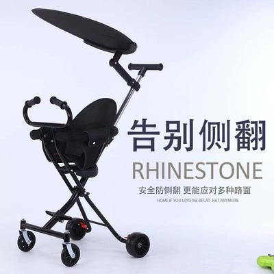 34682/带娃溜娃遛娃神器四轮儿童三轮车婴幼儿手推车1-3-5-6岁轻便折叠