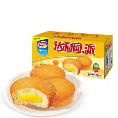 休闲零食早餐蛋糕糕点达利园蛋黄派休闲食品批发