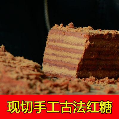 重庆手工土红糖月子黑糖姜汁红糖甘蔗老红糖块姜糖土法红糖甘蔗糖