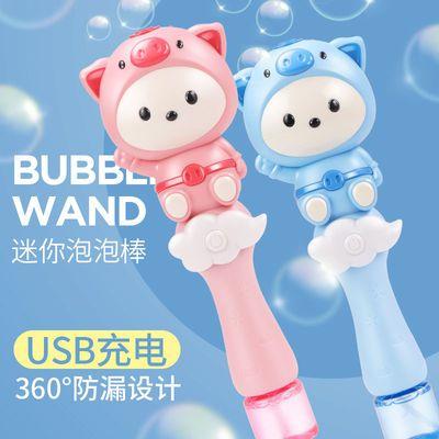 儿童吹泡泡棒少女心全自动可充电泡泡机不漏水魔法棒小猪泡泡相机