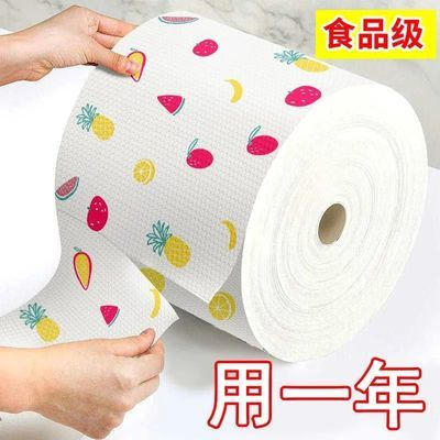 懒人抹布可水洗厨房用纸一次性干湿两用吸油纸无纺布洗碗专用抹布