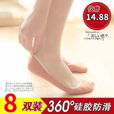 3/8双夏季防脱吸汗韩版潮袜船袜女纯棉袜浅口全隐形硅胶不掉跟