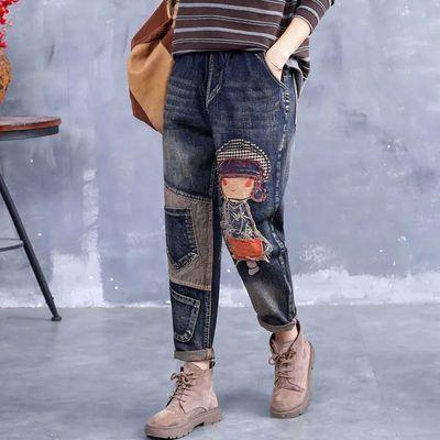 68719/牛仔裤女宽松2021春季新款松紧腰休闲大码复古贴布刺绣做旧哈伦裤