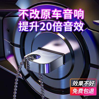 49823/高速创意车载u盘迷你优盘高音质车用音响usb2021最新无损流行音乐