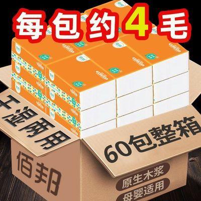 【60包年装】原木抽纸家用整箱批发餐巾纸面巾纸加厚卫生纸6包