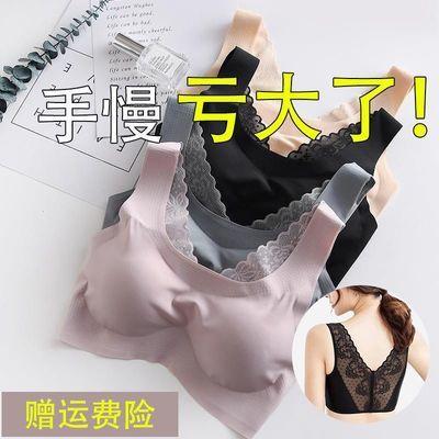 11106/美背内衣女小胸聚拢高档胸垫无钢圈防下垂无痕运动一片式背心文胸