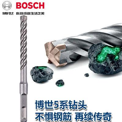 75686/博世(BOSCH)四坑电锤5系四刃钻头两坑两槽圆柄钻钢筋墙混凝土