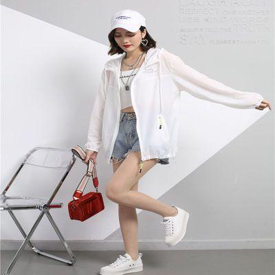32785/工厂直营店防晒服女2021夏季冰棉韩版宽松透气带帽外套