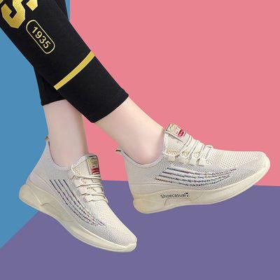 女鞋夏季透气休闲运动鞋韩版潮流百搭跑步鞋轻便时尚学生网面鞋子