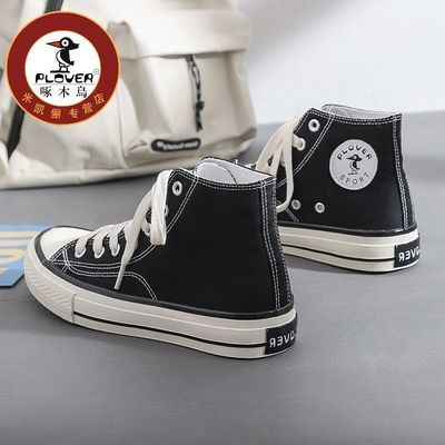 9008/PLOVER啄木鸟1970s帆布鞋女学生韩版ulzzang板鞋韩国百搭ins女鞋