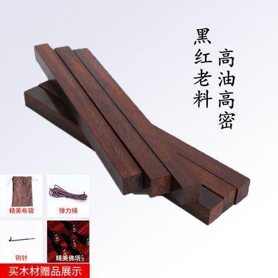 73958/印度犀牛角小叶紫檀木头原木料方条手串雕刻佛珠念珠手持红木料
