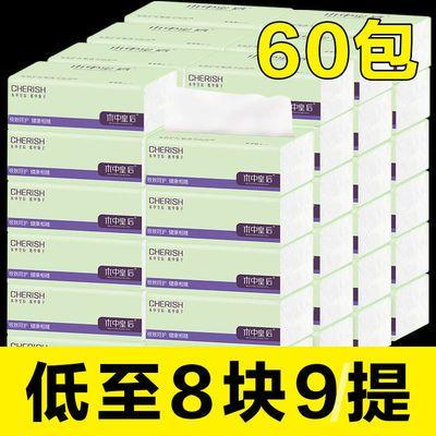 【60/10包】木中皇后车载纸巾抽纸批发车用整箱可湿水面巾纸加厚