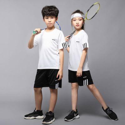 男童运动套装夏季新款儿童速干篮球服套装中大童帅气短袖两件套潮