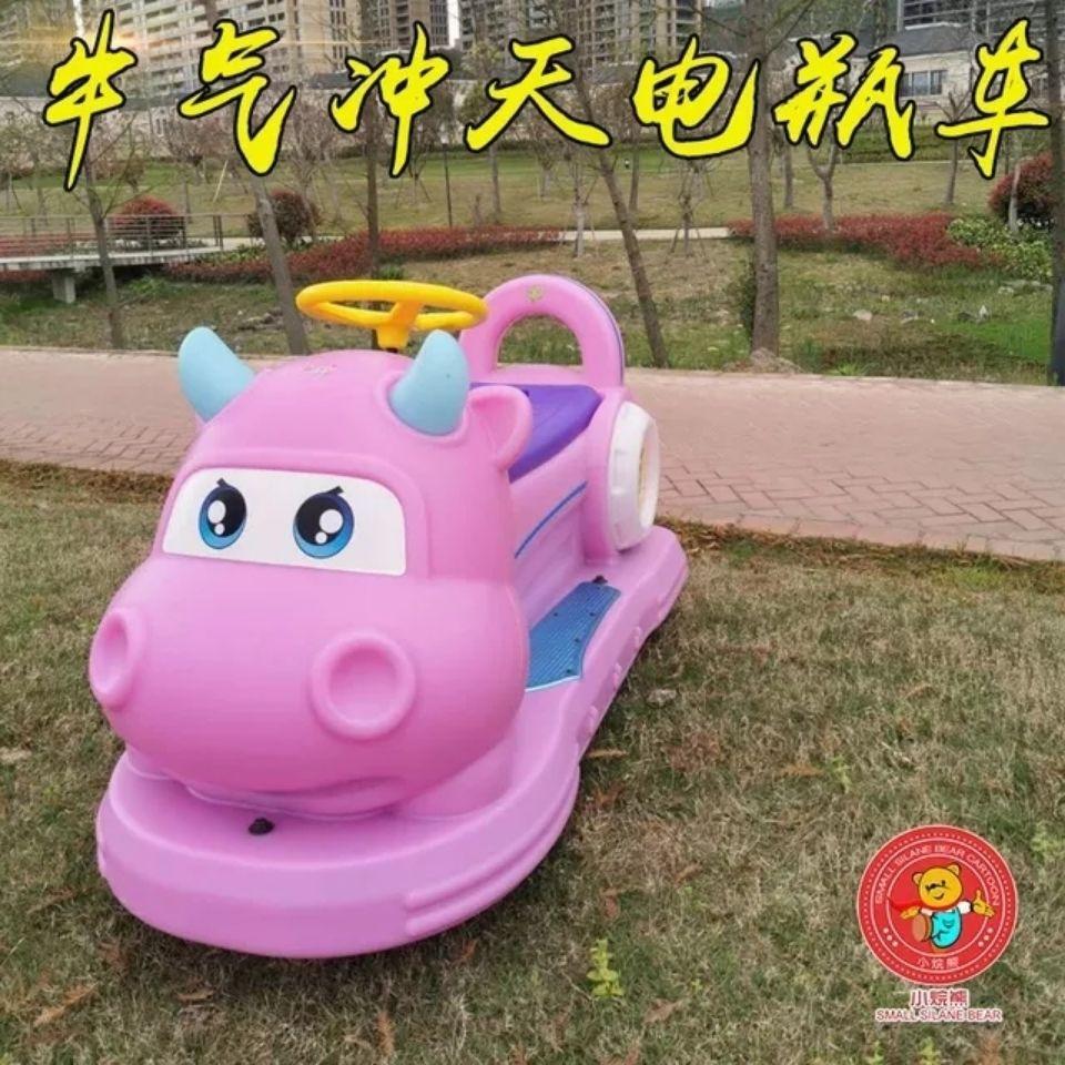 2021新款广场儿童双人电瓶玩具车牛气冲天电动车游乐设备生产⺁家