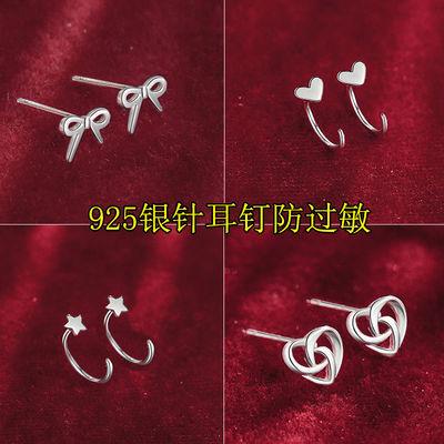 S925纯银耳钉女时尚小巧精致网红爱心耳环百搭气质高级感耳饰品潮