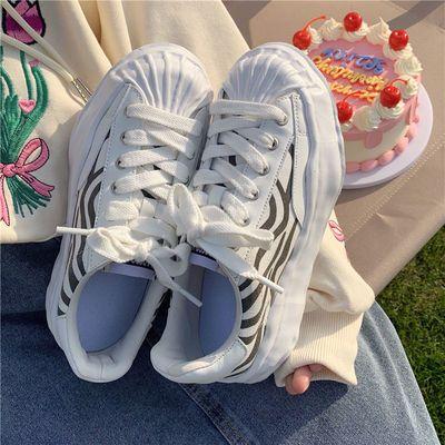 13300/ins斑马纹帆布鞋女2021新款韩版百搭溶解板鞋贝壳头小白运动鞋子