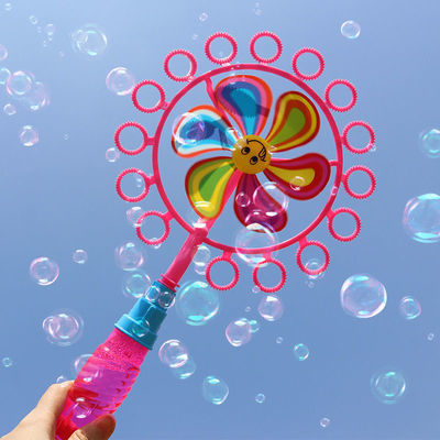网红同款儿童吹泡泡玩具风车泡泡棒女孩公主魔法棒自动泡泡机
