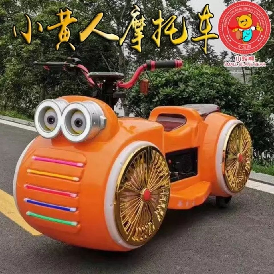 2021新款广场儿童双人电瓶玩具车牛气冲天电动摩托车游乐设备生产