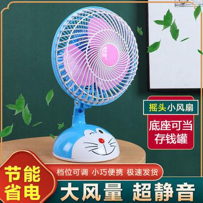 风扇宿舍床上静音学生可爱家用台式电风扇小型大风力落地式办公室