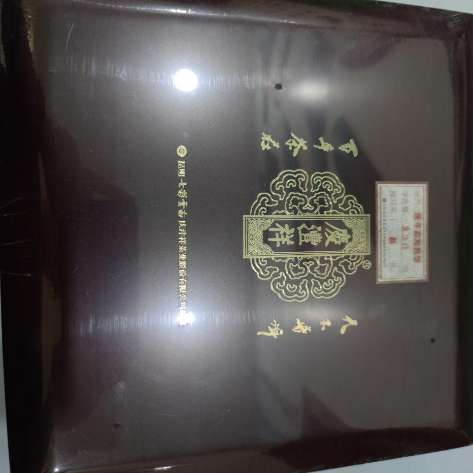 庆沣祥陈年勐海熟饼,15年以上陈年老料压制。