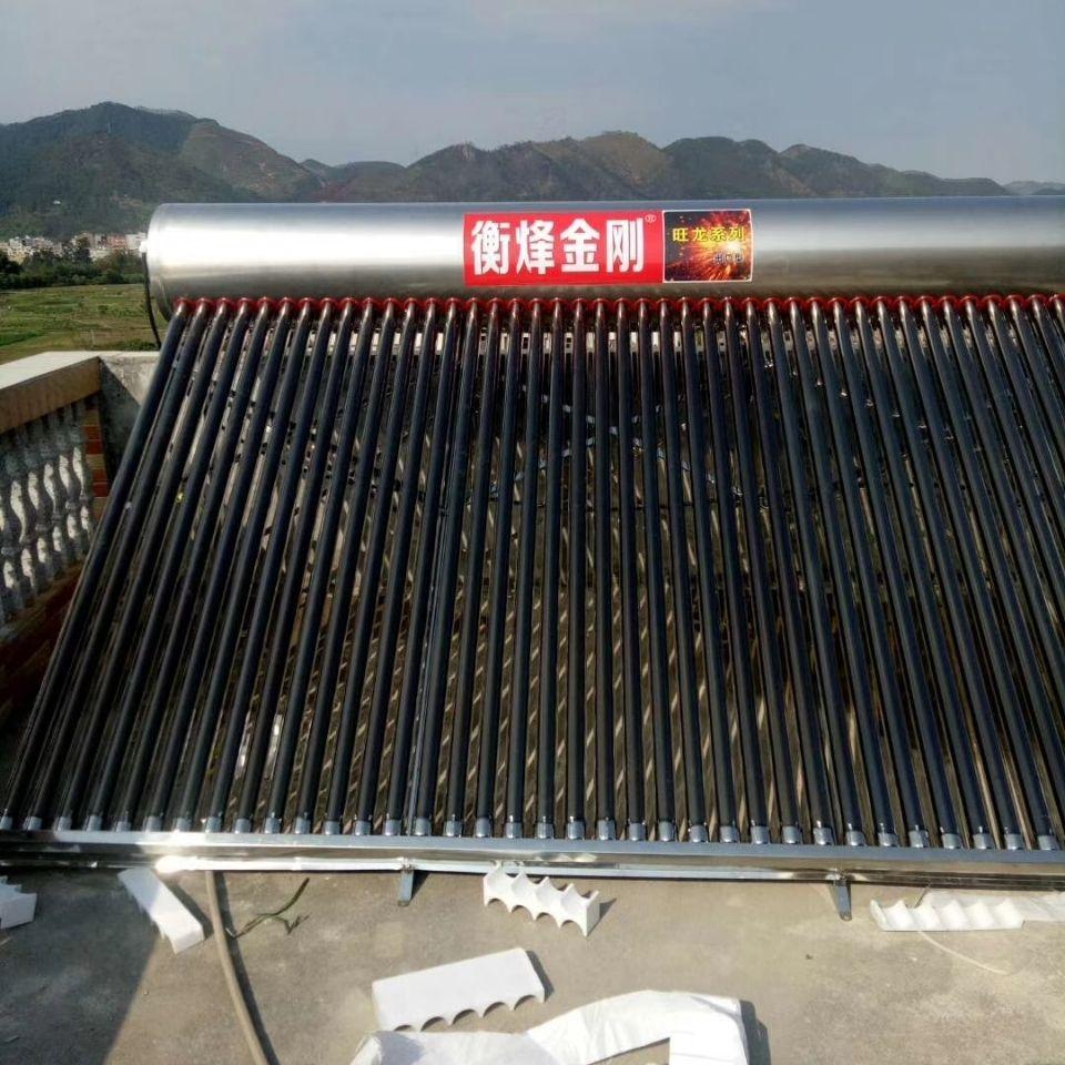 衡烽金刚太阳能
