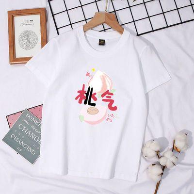 2021夏季儿童纯棉短袖男童卡通女童T恤宽松洋气新款童装打底衫潮