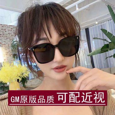 36500/2021网红新款GM可配近视高度数墨镜女韩版潮流太阳眼镜男防紫外线