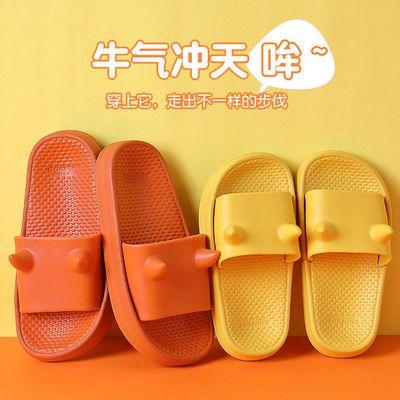 拖鞋女夏季家居厚底防滑一字拖牛角可爱室内凉拖软底耐磨可外穿