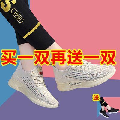 【买一送一】女鞋透气休闲运动鞋韩版潮百搭跑步鞋轻便学生网面鞋