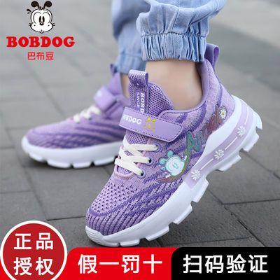 73196/巴布豆儿童鞋秋冬款女童网面飞织跑步鞋透气运动鞋学生女孩百搭鞋