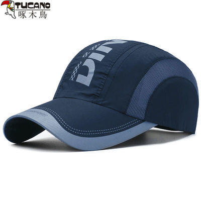 69180/TUCANO啄木鸟帽子男女夏天速干鸭舌帽棒球帽新款户外潮流运动正品