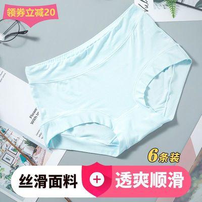 冰丝抑菌丝滑无痕内裤女性感纯棉裆女士抗菌中腰透气少女平角内裤