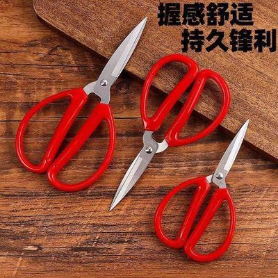家用剪刀厨房用剪子食物杀鱼烤肉多功能不锈钢强力鸡骨厨房剪刀