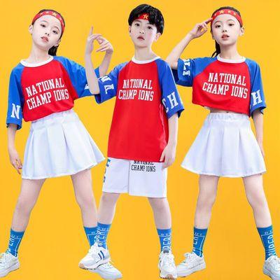 25420/街舞儿童潮服嘻哈国潮六一啦啦队演出服女童爵士舞服装男童套装夏