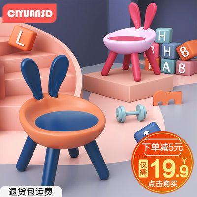 62364/宝宝餐椅儿童座椅神器叫叫椅婴儿靠背小椅子吃饭凳子家用板凳卡通
