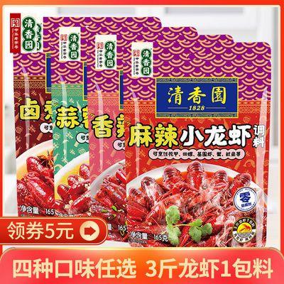 37687/清香园小龙虾调料包麻辣卤煮香辣蒜蓉虾调味料香辣蟹花甲烧菜酱料