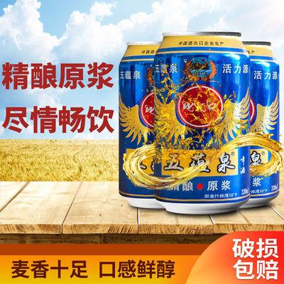 啤酒罐装24罐10度精酿啤酒整箱批发330ml罐装全麦啤酒拉格啤酒