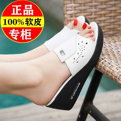 61794/真皮2021新款夏季外穿新款坡跟厚底时尚百搭一字拖凉鞋凉拖鞋女鞋