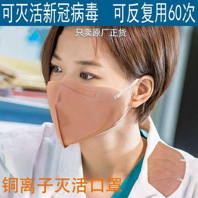 34330/KN95口罩全球首款防疫防病毒灭活口罩重复使用独立包装防尘透气