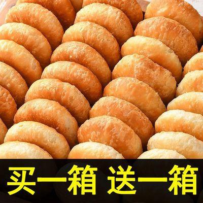 正宗酥饼老婆饼整箱批发芝麻饼板栗酥手工糕点心零食早餐食品包邮
