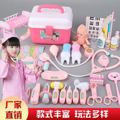 儿童医生玩具套装女孩过家家仿真打针男孩医具工具箱小宝宝听诊器