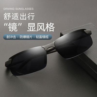 2021新款太阳眼睛日夜两用偏光变色镜男士开车钓鱼司机墨镜潮人镜